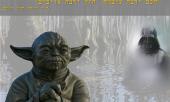 סרט, מלחמת הכוכבים, חכם ירבה עוצמה, חזק ירבה אויבים