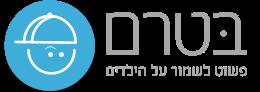 Beterem_logo