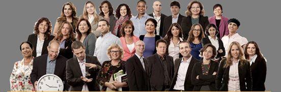 צוות המכון למנהיגות וממשל - צוות מהחלומות של מנהיגים ומקצוענים