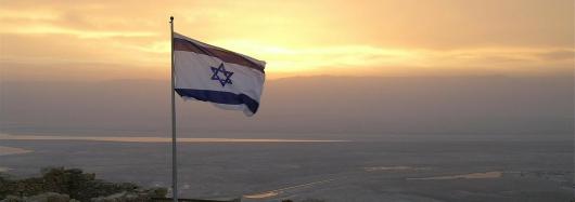 עתיד מדינת ישראל